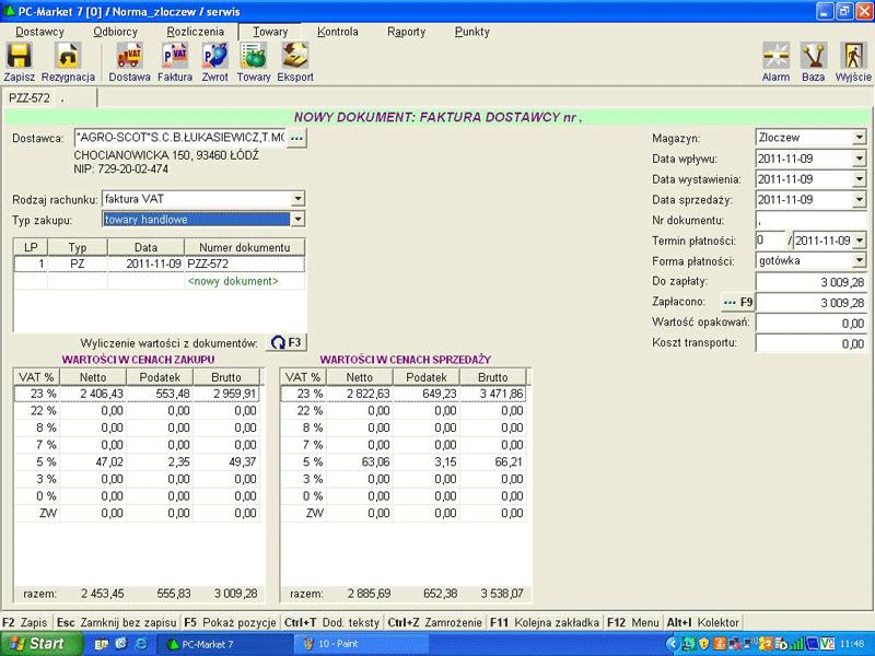 Pc market 7 free download